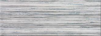 Steuler Belt grijs 25x70cm 27142