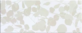 Steuler Pure White weiß 33x80cm Y33202001